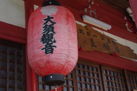Oosu0051