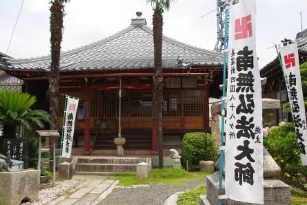 Oosu007