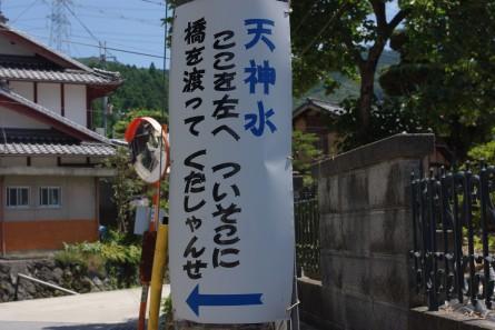Sansaku002