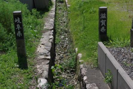 Nemonogatari03