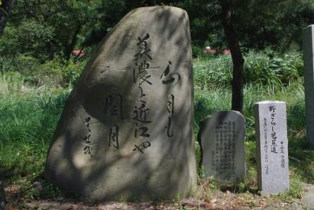 Nemonogatari07
