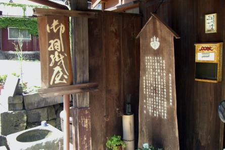 Tokaido005_2