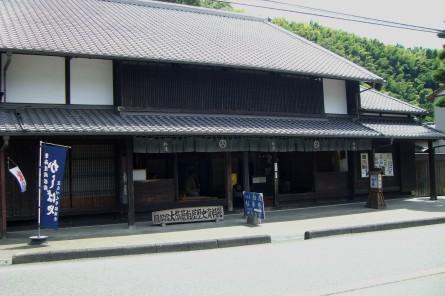 Okabe001