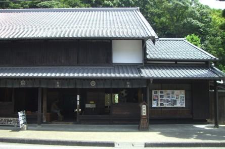 Okabe002