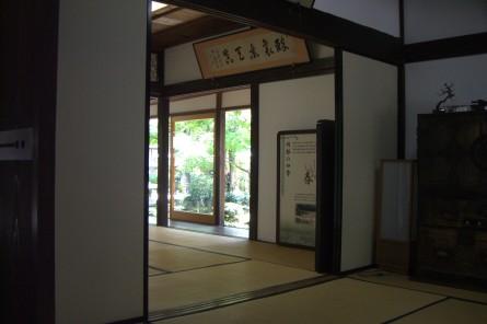 Okabe005