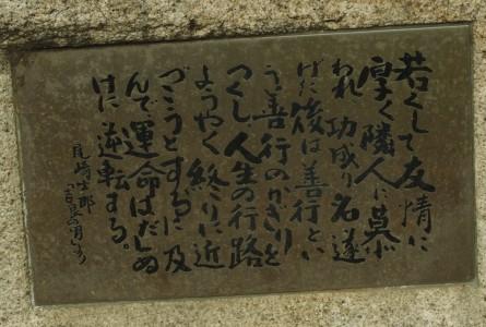 Kira012_2