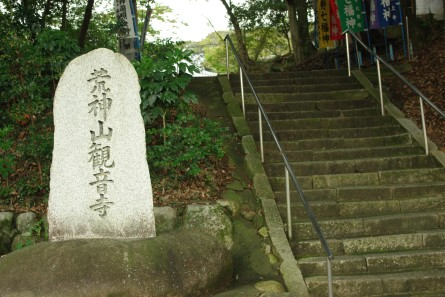 Suzuka011