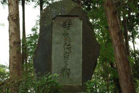 Suzuka013