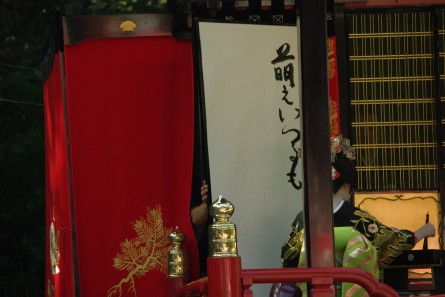 Hikiyama06