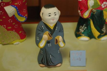 Hino015