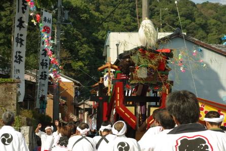 Sekifune017