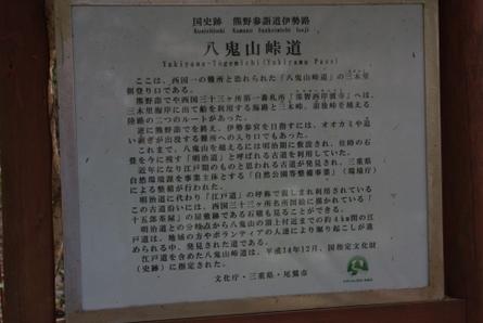 Yakiyama01