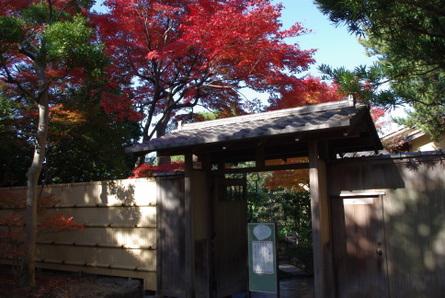 Syurakuen006
