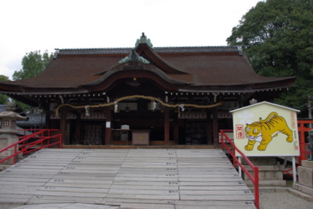 Domyoji01