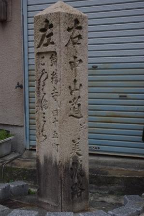 Moriyama04