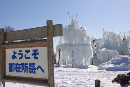 Gozaisho071