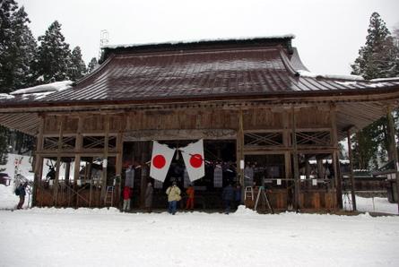 Nagataki002