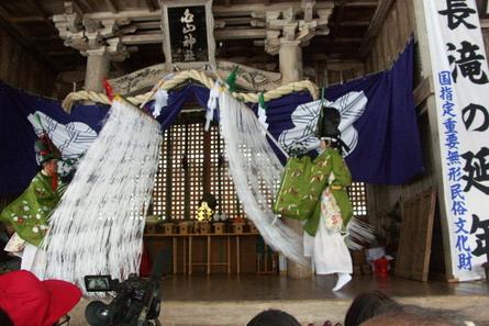Nagataki009