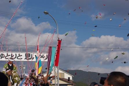 Nagasima009