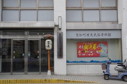 Kasamatu003