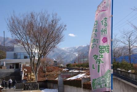 Susaka002