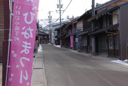 Iwamura001