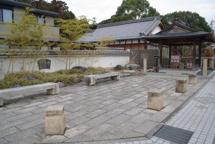 Yukihata01