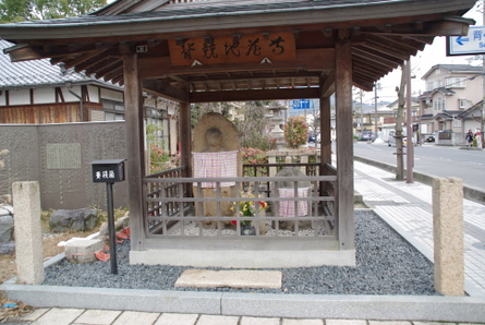 Yukihata02
