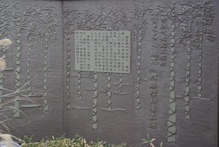 Yukihata03