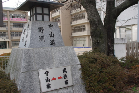 Yukihata06
