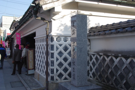 Yanagawa010