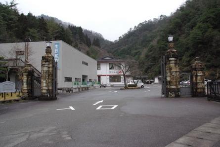 Ikuno001