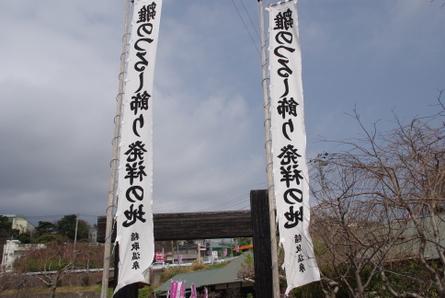 Inatori01