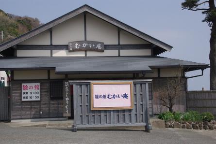 Inatori09