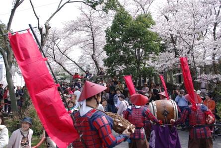 Ieyasu03