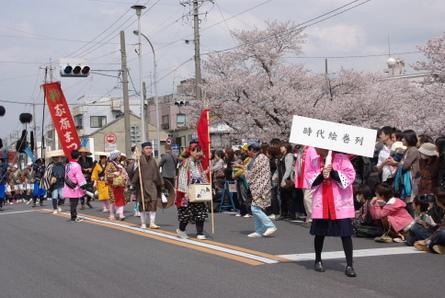 Ieyasu05