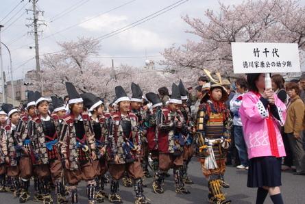 Ieyasu07