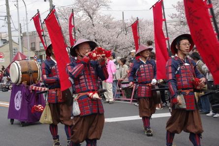 Ieyasu08