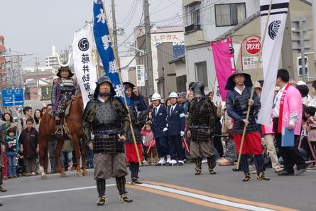 Ieyasu09