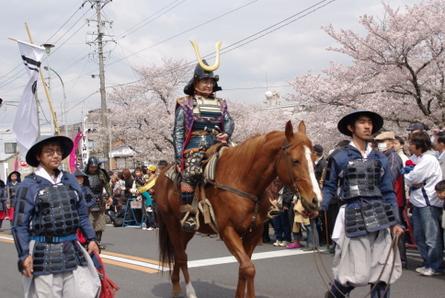 Ieyasu10