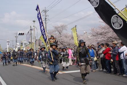 Ieyasu11