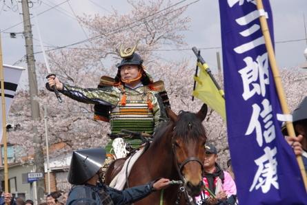 Ieyasu12