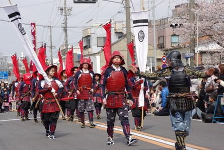 Ieyasu14