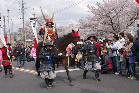 Ieyasu15