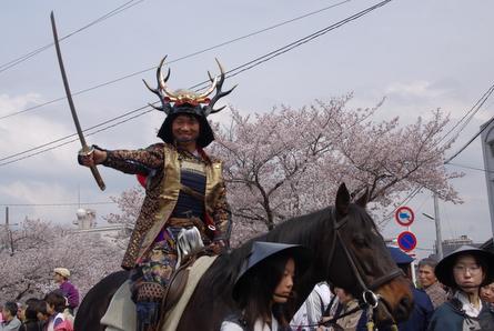 Ieyasu17