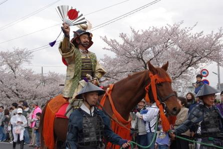 Ieyasu19