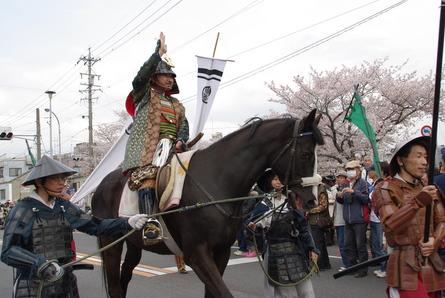 Ieyasu21