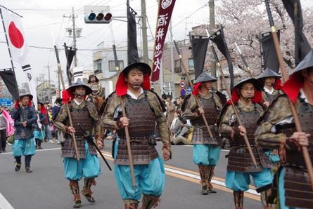 Ieyasu22