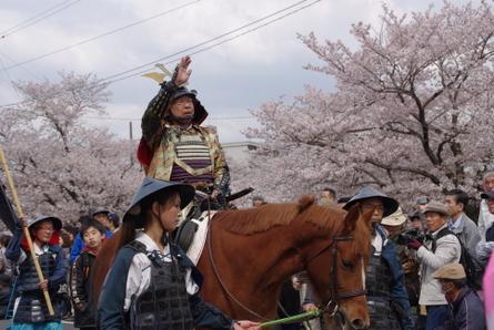 Ieyasu23