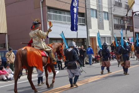 Ieyasug001